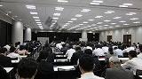 【信託セミナー】【東京司法書士会専門研修】遺産承継業務(後編)1