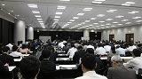 【信託セミナー】【東京司法書士会専門研修】遺産承継業務(後編)2